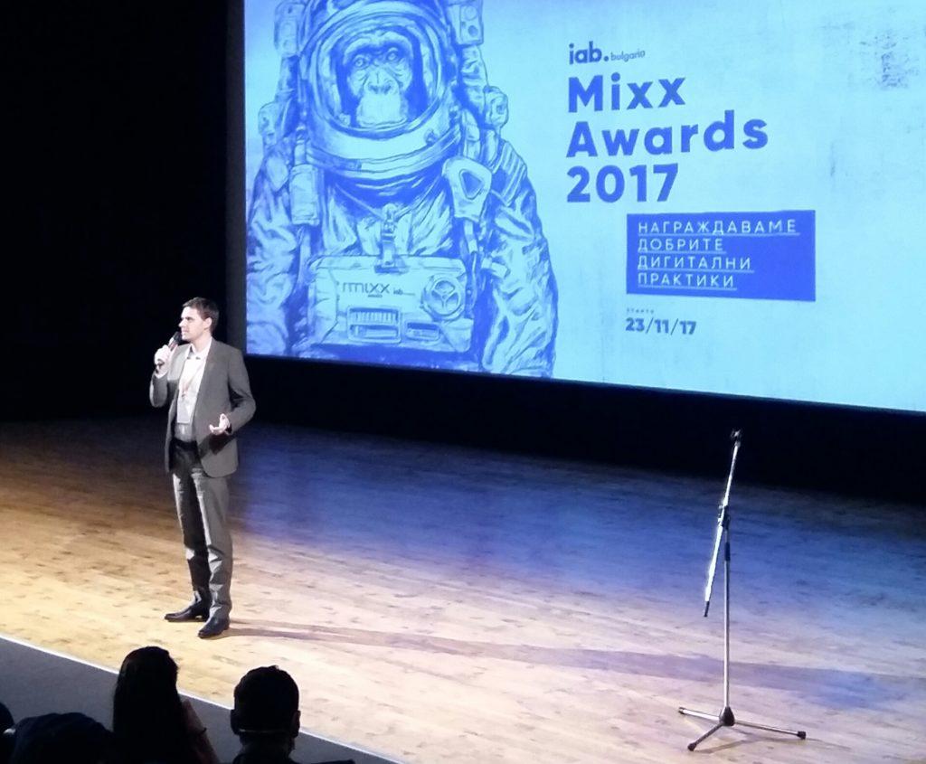 mixx 1